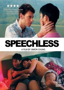 Speechless (Wu yan)  dans Speechless speechlesscover