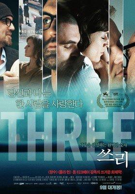 Drei 3 dans drei 3 drei-3-poster-2